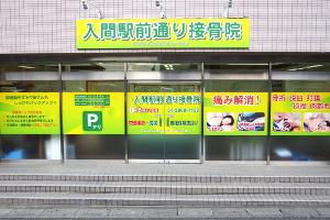 shop_ph_7a