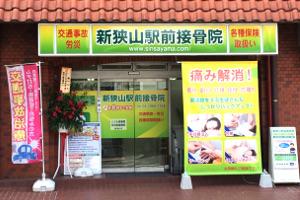 shop_ph_1a