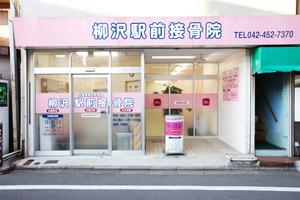shop_ph_4a